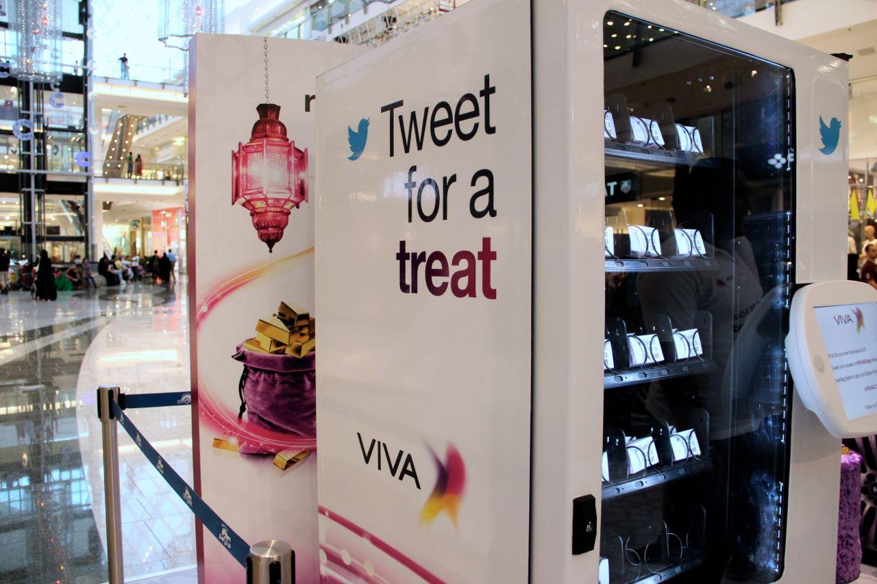 social media vending machine